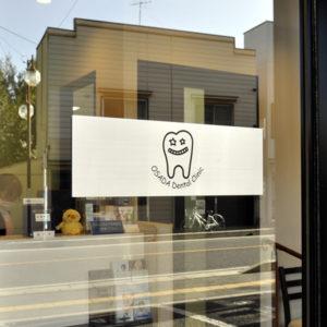 おさだ歯科医院入口